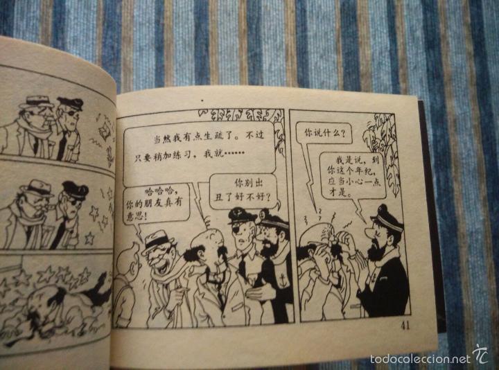 Cómics: TINTIN IDIOMAS CHINO (COLECCION COMPLETA) - HERGE (1984) - Foto 3 - 58583911
