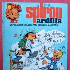 Comics : SPIROU ARDILLA - Nº 15 - EDITORA MUNDIS S.A. - 1979. Lote 58669108