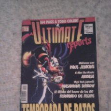Cómics: ULTIMATE REPORTS NÚMERO 13 PATOMAS. Lote 58785226