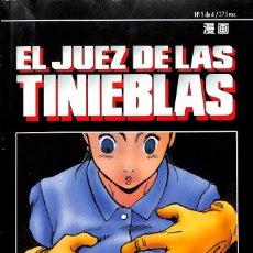 Cómics: EL JUEZ DE LAS TINIEBLAS N 1. Lote 59046080