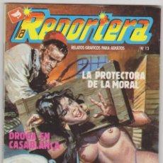 Cómics: LA REPORTERA Nº 13. EDICOMIC. 66 PÁGINAS.. Lote 59234650