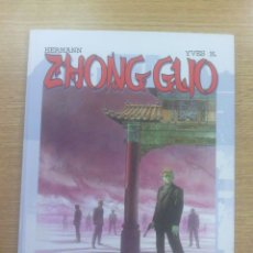 Cómics: ZHONG GUO (DOLMEN). Lote 60062719