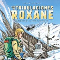 Cómics: CÓMICS. LAS TRIBULACIONES DE ROXANE - ANDRÉ TAYMANS (CARTONÉ). Lote 60299343