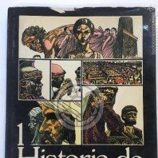 Cómics: HISTORIA DE ANDALUCIA, VOLUMEN 1, MONTE DE PIEDAD CAJA AHORROS SEVILLA, 1982. Lote 60789827