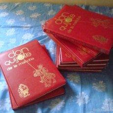 Cómics: DON QUIJOTE DE LA MANCHA COMPLETA EDITORIAL NARANCO 10 TOMOS 1982. Lote 84524888
