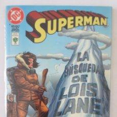 Cómics: SUPERMAN LA BUSQUEDA DE LOIS LANE VID. Lote 63973771