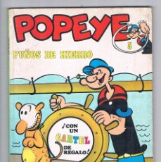 Cómics: COMIC POPEYE Nº 5 PUÑOS DE HIERRO BIBLIOTECA BURU LAN POPEYE 1971 ANTIGUO. Lote 64380491