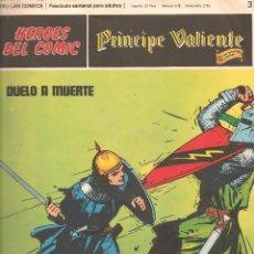 Cómics: PRINCIPE VALIENTE. Nº 3. HÉROES DEL COMIC. BURU LAN 1972 (ST/). Lote 64840527