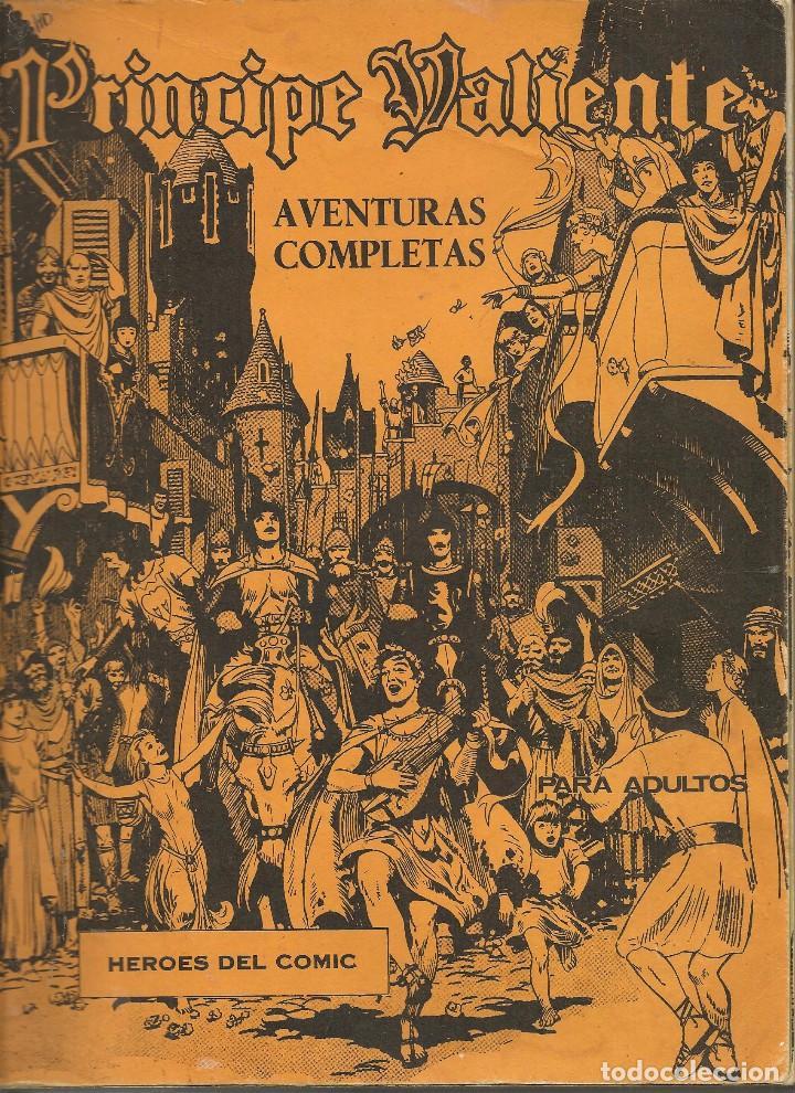 PRINCIPE VALIENTE. AVENTURAS COMPLETAS. Nº 1. HÉROES DEL COMIC. BURU LAN 1972 (ST/) (Tebeos y Comics - Buru-Lan - Principe Valiente)