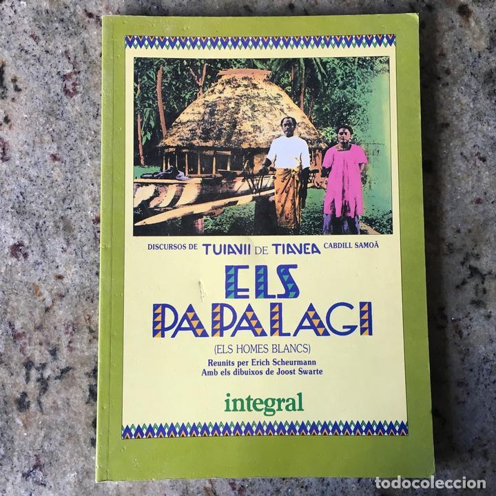 ELS PAPALAGI - JOOST SWARTE . 1991 INTEGRAL . 2ª EDICIO EN CATALA (Tebeos y Comics - Comics otras Editoriales Actuales)