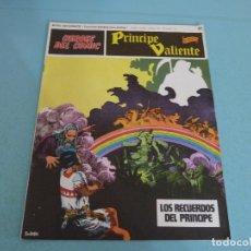 Cómics: COMIC DE PRINCIPE VALIENTE LOS RECUERDOS DEL PRÍNCIPE AÑO 1972 Nº 41 DE BURU LAN COMICS LOTE 14. Lote 67806681