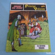 Cómics: COMIC DE PRINCIPE VALIENTE EL ÚLTIMO TIRANO AÑO 1972 Nº 40 DE BURU LAN COMICS LOTE 26 D. Lote 67806781