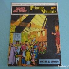 Cómics: COMIC DE PRINCIPE VALIENTE BOLTAR EL VIKINGO AÑO 1972 Nº 39 DE BURU LAN COMICS LOTE 26 D. Lote 67806849