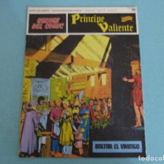 Cómics: COMIC DE PRINCIPE VALIENTE BOLTAR EL VIKINGO AÑO 1972 Nº 39 DE BURU LAN COMICS LOTE 14. Lote 67806849