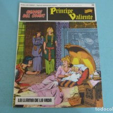 Cómics: COMIC DE PRINCIPE VALIENTE LA LLAMA DE LA VIDA AÑO 1972 Nº 38 DE BURU LAN COMICS LOTE 14. Lote 67806881