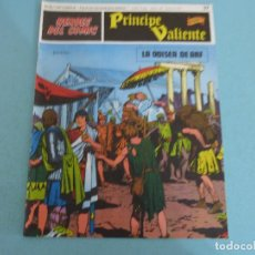 Cómics: COMIC DE PRINCIPE VALIENTE LA ODISEA DE ARF AÑO 1972 Nº 37 DE BURU LAN COMICS LOTE 14. Lote 67806989