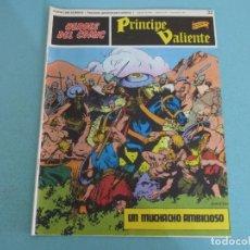 Cómics: COMIC DE PRINCIPE VALIENTE UN MUCHACHO AMBICIOSO AÑO 1972 Nº 32 DE BURU LAN COMICS LOTE 14. Lote 67807205