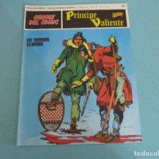 Cómics: COMIC DE PRINCIPE VALIENTE EN TIERRAS LEJANAS AÑO 1972 Nº 27 DE BURU LAN COMICS LOTE 26 D. Lote 67807501