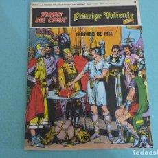 Cómics: COMIC DE PRINCIPE VALIENTE TRATADO DE PAZ AÑO 1972 Nº 9 DE BURU LAN COMICS LOTE 14. Lote 67808493