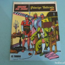 Cómics: COMIC DE PRINCIPE VALIENTE EL TIRANO AÑO 1972 Nº 8 DE BURU LAN COMICS LOTE 26 D. Lote 67808525