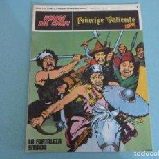 Cómics: COMIC DE PRINCIPE VALIENTE LA FORTALEZA SITIADA AÑO 1972 Nº 7 DE BURU LAN COMICS LOTE 26 D. Lote 67808577