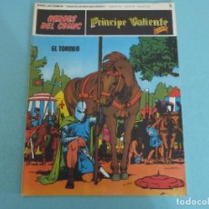 Cómics: COMIC DE PRINCIPE VALIENTE EL TORNEO AÑO 1972 Nº 5 DE BURU LAN COMICS LOTE 14. Lote 67808709