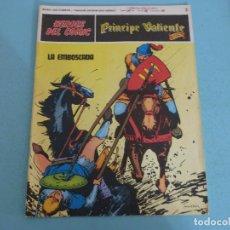 Cómics: COMIC DE PRINCIPE VALIENTE LA EMBOSCADA AÑO 1972 Nº 2 DE BURU LAN COMICS LOTE 26 D. Lote 67808741