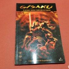 Cómics: GISAKU COMIC LIBRO DE LA PELICULA EXCELENTE ESTADO. Lote 69484666