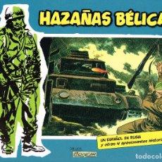 Cómics: HAZAÑAS BÉLICAS,VOLÚMEN 3.PLANETA DE AGOSTINI. Lote 69487137