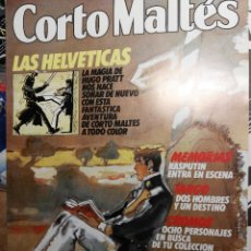 Cómics: CORTO MALTES. Nº 4. . HUGO PRATT.CONTIENE PEGATINAS. NEW COMIC.1988. Lote 70482961