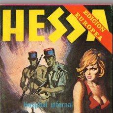 Cómics: HESSA Nº 22. HOSPITAL INFERNAL. Lote 71290059