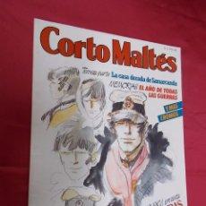 Cómics: CORTO MALTES. Nº 8. NEW COMIC. CON 8 CROMOS.. Lote 71416771