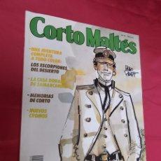 Cómics: CORTO MALTES. Nº 10. NEW COMIC. CON 8 CROMOS.. Lote 71417003