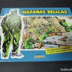 Cómics: TOMO 1 TAPA DURA HAZAÑAS BELICAS 10 MINUTOS EN STALINGRADO. Lote 72359811