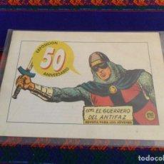 Cómics: EL GUERRERO DEL ANTIFAZ CATÁLOGO EXPOSICIÓN 50 ANIVERSARIO LA FELGUERA 1993. RARO.. Lote 72778731