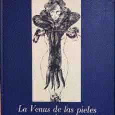 Cómics: PACK / LOTE GUIDO CREPAX LA VENUS DE LAS PIELES, LINTERNA MÁGICA, EMMANUELLE Y VALENTINA. Lote 73507943