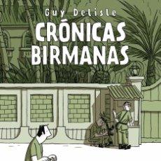 Cómics: CRONICAS BIRMANAS 2ªED . DELISLE, GUY. Lote 73942367