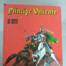 Cómics: PRINCIPE VALIENTE 1972 BURU LAN EDICIONES VOL 2 EN BUSCA DE ALETA. Lote 75648383