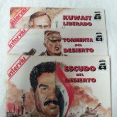 Cómics: LOTE DE COMICS DE INTERVIU LA GUERRA DEL GOLFO 1991. Lote 77209405
