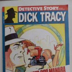 Cómics: DETECTIVE STORY DICK TRACY Nº 2. Lote 78280617