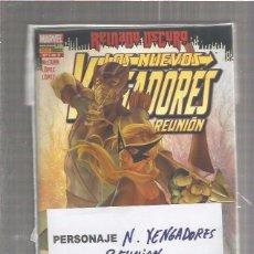 Comics: NUEVOS VENGADORES REUNION COMPLETA. Lote 214655935