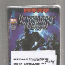 Cómics: VENGADORES OSCUROS LOTE. Lote 80947496