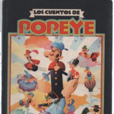 Cómics: LOS CUENTOS DE POPEYE. PALA S.A.KING FEATURE SYNDICATE 1973. Lote 81151216