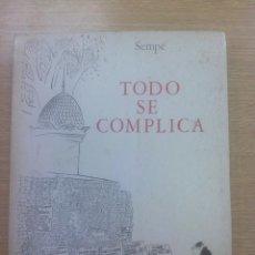 Cómics: TODO SE COMPLICA (SEMPE) (EDICIONES JUCAR). Lote 83498648