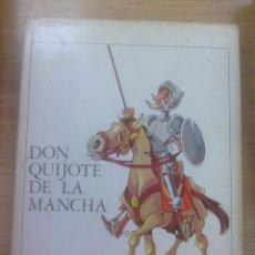 Cómics: DON QUIJOTE DE LA MANCHA TOMO #1 (MARKETING IBERICA). Lote 83526240
