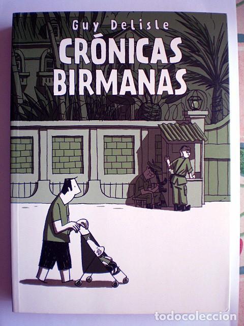GUY DELISLE: CRÓNICAS BIRMANAS (ASTIBERRI) NUEVO (Tebeos y Comics - Comics otras Editoriales Actuales)