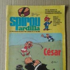 Cómics: SPIROU ARDILLA N° 59. EDITORA MUNDIS / EDIPRESS, 1979.. Lote 84500306