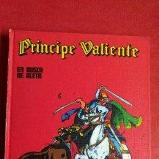 Cómics: TOMO HEROES DEL COMIC Nº 2 PRINCIPE VALIENTE - BURU LAN EDICIONES 1973. Lote 84850848