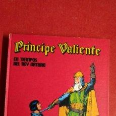 Cómics: TOMO HEROES DEL COMIC Nº 1 PRINCIPE VALIENTE - BURU LAN EDICIONES 1973. Lote 84851168