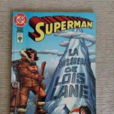 Cómics: SUPERMAN. LA BÚSQUEDA DE LOIS LANE. VID.. Lote 86109472